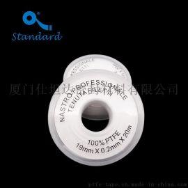 20米加厚PTFE生料带厂家定制生产 耐高温耐腐蚀