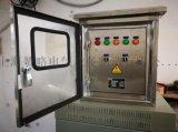 挂壁式防雨型水泵控制箱一用一备/一控二配电箱液位浮球控制消防控制4kw