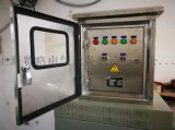 掛壁式防雨型水泵控制箱一用一備/一控二配電箱液位浮球控制消防控制4kw