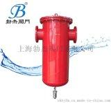 上海压缩空气汽水分离器BJKF-2