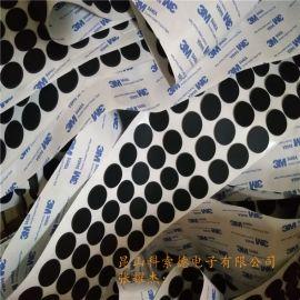 苏州泡棉背胶、白色EVA泡棉胶垫、EVA泡棉冲型