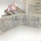 二維碼防僞服裝吊牌防僞合格證印刷防僞商標定製