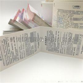 二维码防伪服装吊牌防伪合格证印刷防伪商标定制