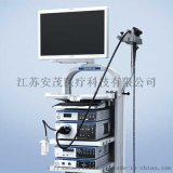 D進口電子胃腸鏡奧林巴斯CV-290胃腸鏡