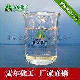 環保塗料潤溼劑廠家-水性潤溼劑有哪些
