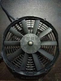 混凝土搅拌车散热器风扇