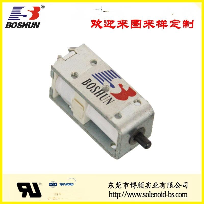 纺织机械电磁铁 BS-0735N-01