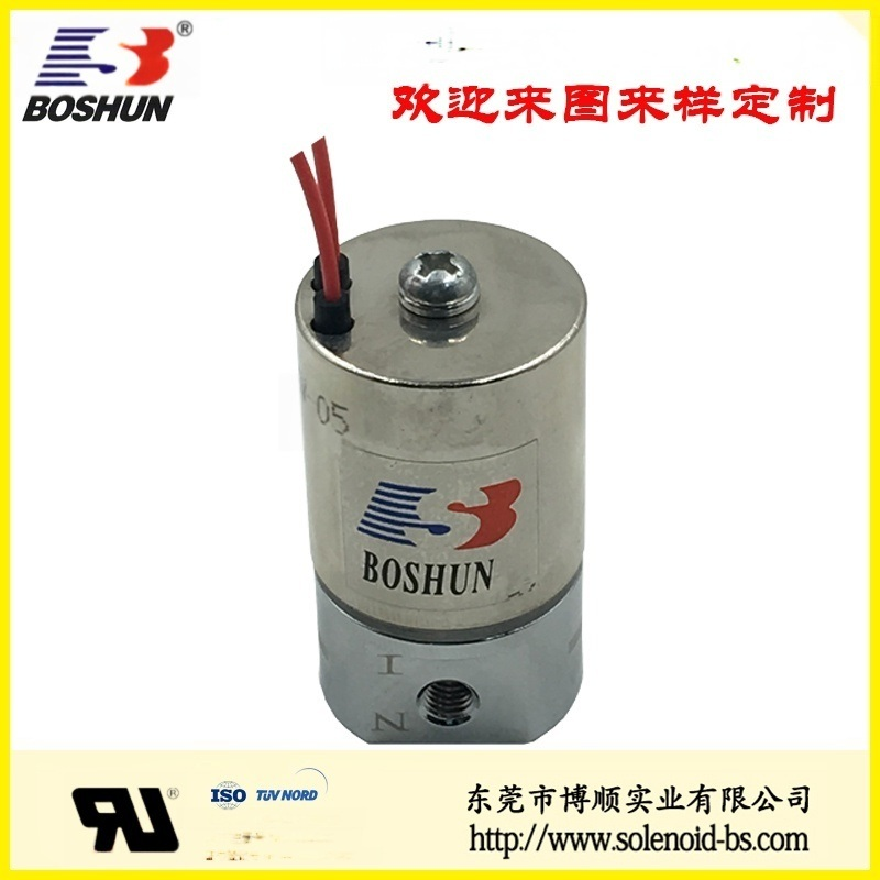 电脑横机电磁水阀BS-0926V-05