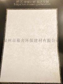 北京艺术漆哪家好 顺义肌理壁膜加盟 耐高温涂料