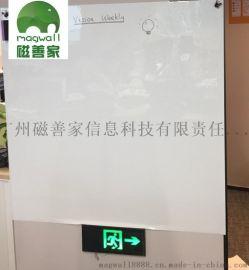 广州磁善家出售个性定制大尺寸美化装饰磁性软白板