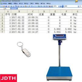 巨天AO919电子秤称100kg带U盘储存重量自动导出Excel表格电子磅秤