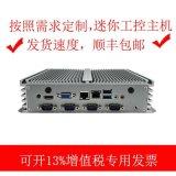 华悍IPC-12411u标准19英寸上架机架式HDMI工业电脑