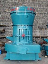 雷蒙磨磨粉机(4R3216)