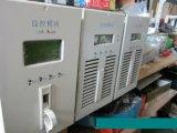 专业销售ZN-GKM05-220TH充电模块