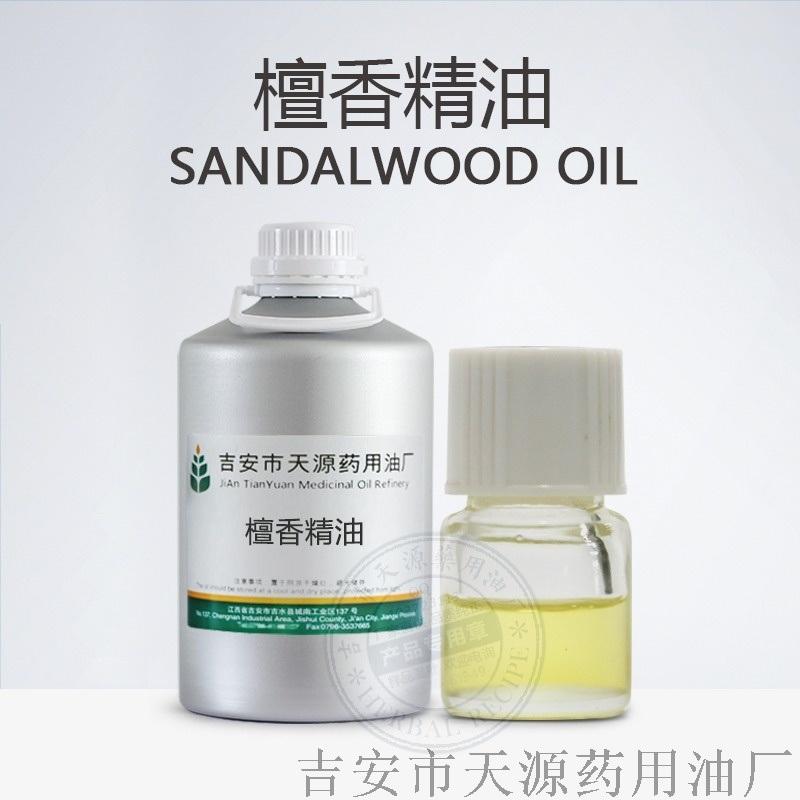 檀香精油 蒸餾提取植物精油廠家直銷