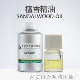 檀香精油 蒸馏提取植物精油厂家直销