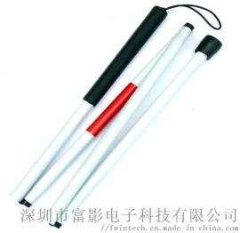 四折盲杖四节盲杖老人盲人铝合金折叠拐杖