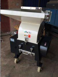 厂家直销塑料粉碎机 破碎机 强力塑胶粉碎机