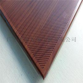 木纹冲孔铝扣板 仿木穿孔纹扣板天花吊顶