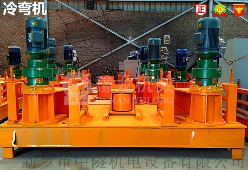 广西WGJ250工字钢冷弯机厂家直销