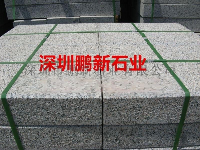 深圳石材g654深圳石材厂家花岗岩专供-下水道地铺
