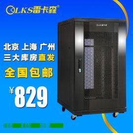 供应广东中山19英寸标准20U网络机柜厂家直销