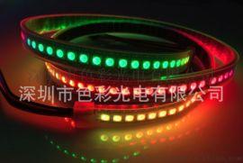 APA102 5050RGB灯条 144灯