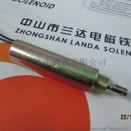 圆管式电磁铁TU1451推拉式中山兰达