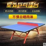 天津中小学乒乓球台安装图片