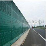 四川聲屏障廠家成都聲屏障安裝高架橋公路鋁板聲屏障