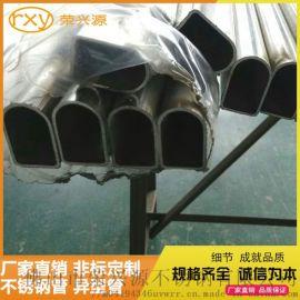 佛山不鏽鋼管廠定制304不鏽鋼D型管 不鏽鋼d型管