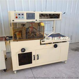 电线套膜热收缩机 热缩膜封切机