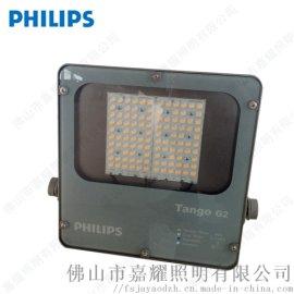 飛利浦BVP281LED泛光燈40W80W120W