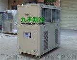 供应零下40度低温冻水机
