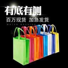 昆明兰枢广告购物袋环保宣传袋定做