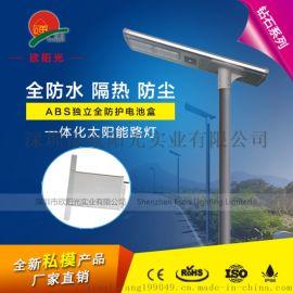 太陽能燈家用一體化超亮庭院燈農村安裝路燈多少錢一個