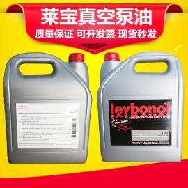 莱宝Leybold真空泵专用油LVO100-210