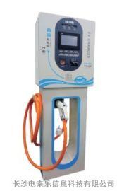 威胜电动汽车专用充电桩直流一体充电机WZCZ充电机