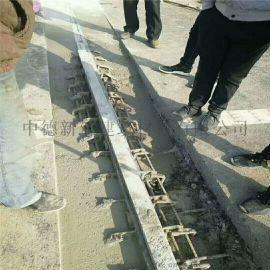 周口哪余有賣橋樑伸縮縫修補料多少錢