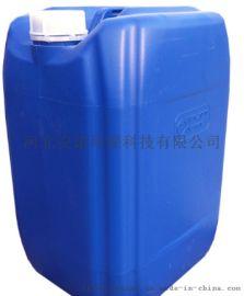 高温锅炉阻垢剂厂家,河北安诺环保科技生产