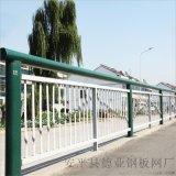 路政焊接工艺护栏 文化公路防护栏 马路文化隔离栏