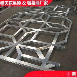 铝窗花厂家定制 茶楼隔断装饰铝合金栅栏