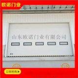 歐諾供應 電動滑升門 保溫提升門 廠房門