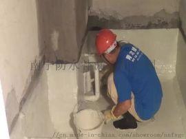 南宁防水工程公司专业外墙窗户卫生间屋面防水补漏