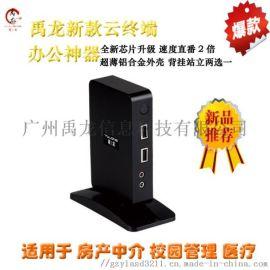 雲終端伺服器配置 桌面虛擬化 YL07 禹龍