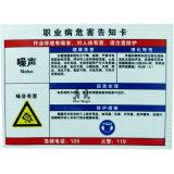 超澤UV平面列印 萬能印表機