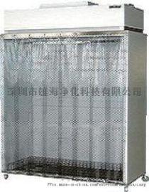 深圳洁净衣柜生产厂家