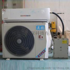 萍乡防爆空调2P,制药厂防爆空调BFKT-5.0