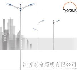 泰LED照明灯、8米双臂路灯,户外路灯、太阳能路灯