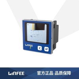LNF33可选通讯三相电流表智能电力仪表